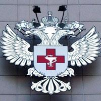 Россияне смогут лечиться там, где фактически проживают