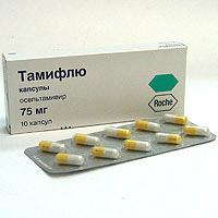 Препарат «Тамифлю» в качестве лекарства от свиного гриппа опасен для детей